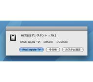 og_mac_003.jpg