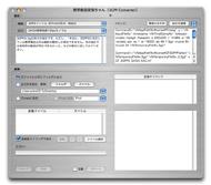 og_mac_005.jpg