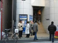 og_akibab_001.jpg