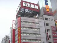 og_akibab_007.jpg