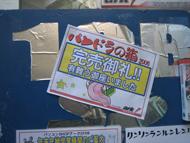 og_akiba1_002.jpg