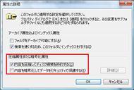 tm0809tips31_01.jpg