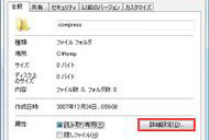 tm0809tips31_02.jpg