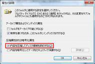 tm0809tips31_03.jpg