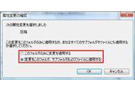 tm0809tips31_04.jpg