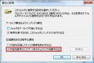 tm0809tips31_07.jpg