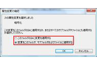 tm0809tips31_08.jpg