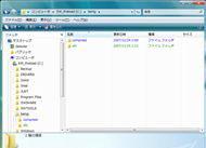 tm0809tips31_09.jpg