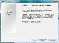 tm0809tips31_11.jpg