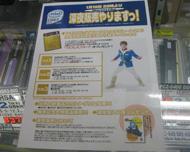 og_akiba0119_003.jpg