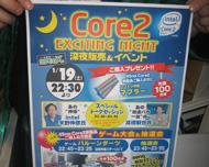 og_akiba0119_005.jpg