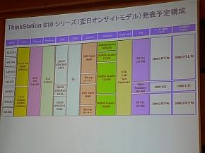 kn_tsttn_04.jpg