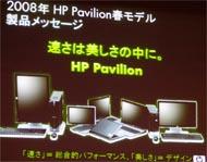 ht0801hp04.jpg