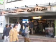 og_akibaa_002.jpg