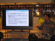 og_akibaa_008.jpg
