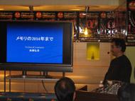 og_akibaa_009.jpg