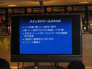 og_akibaa_010.jpg