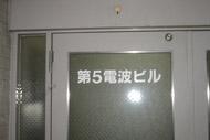 og_akibam10_001.jpg