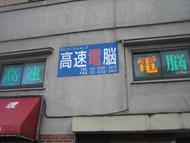 og_akiba02_001.jpg