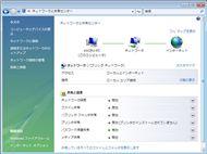tm0802tips34_01.jpg