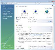 tm0802tips34_02.jpg