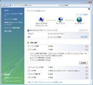 tm0802tips34_03.jpg
