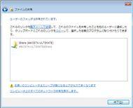 tm0802tips34_05.jpg