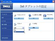 kn_latitu_12.jpg