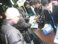 og_akiba01_003.jpg