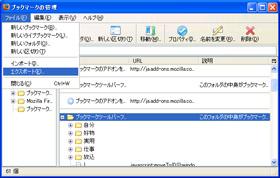 og_tamac_003.jpg