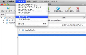og_tamac_004.jpg