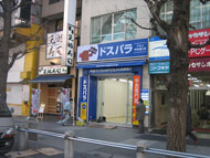 og_akiba02_002.jpg