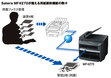 canon4270_03.jpg