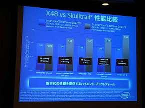 kn_intel02_02.jpg