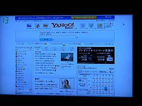 kn_intel02_05.jpg