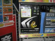 og_akiba0223_011.jpg