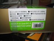 og_akiba0223_016.jpg