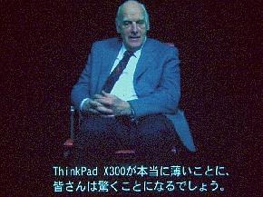 kn_x300_04.jpg