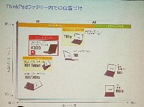 kn_x300_06.jpg