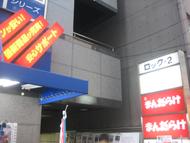 og_akibaw_001.jpg