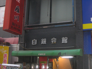 og_akibaw_002.jpg