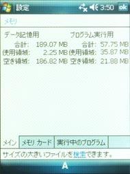 ht_0803ip12.jpg