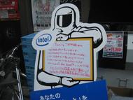 og_akiba3_004.jpg