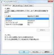 ht_0803hp10.jpg