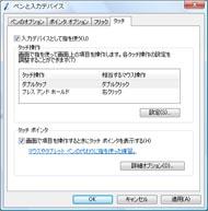 ht_0803hp11.jpg