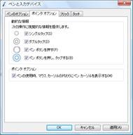 ht_0803hp12.jpg