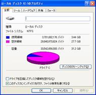 og_mac10_001.jpg