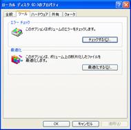 og_mac10_002.jpg