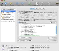 og_mac10_003.jpg