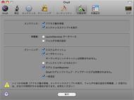 og_mac10_006.jpg